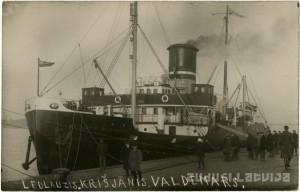 Kuģis Krišjānis Valdemārs