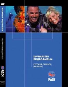 PADI Divemaster DVD LAT