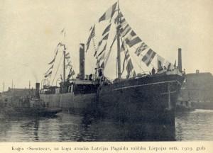 Kugis Saratov 2