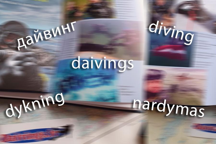 daivings latviešu valodā